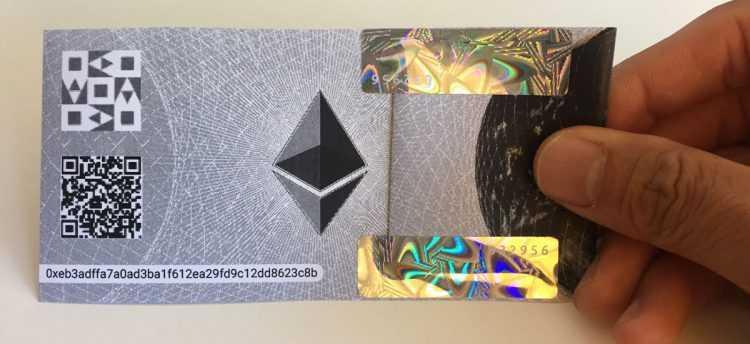 Papīra kriptonauda