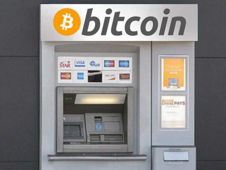 Bitkoina bankomāti
