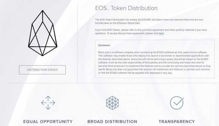 2.jūnijā, beidzās EOS monētu publiskā pārdošana