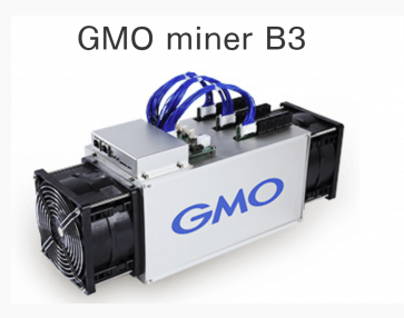 B3 GMO asic