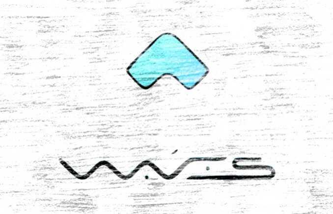 Waves oficiāli vairs neatrodas izstrādes stadijā