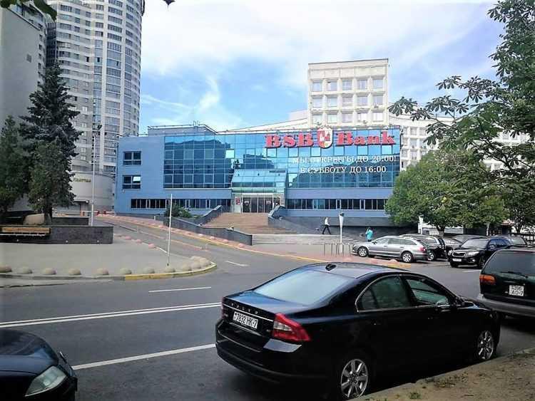 Kā atvērt bankas kontu Baktkrievijā