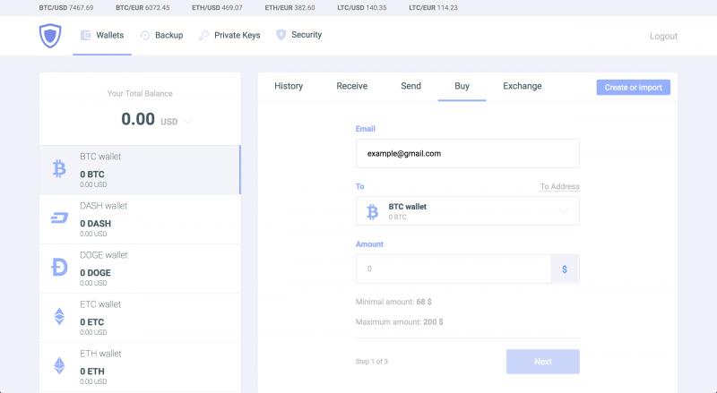 Guarda projekta komanda nodrošinās lietotāju privātumu