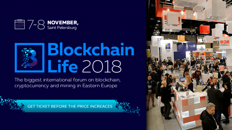 Petersburg will host the 2nd annual international forum on blockchain, cryptocurrency and mining - Blockchain Life 2018
