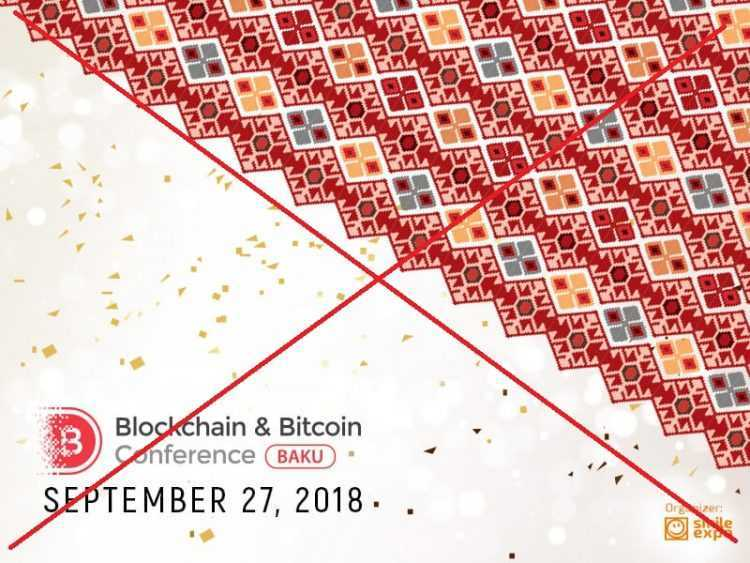 Paziņojums par Blockchain & Bitcoin konferenci Baku