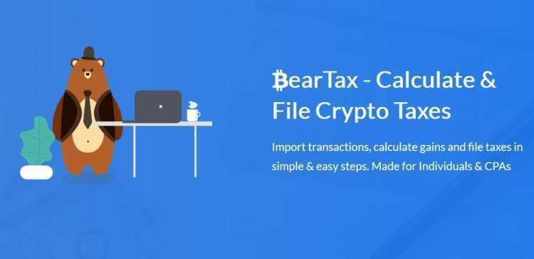 kriptovalūtas lietotājiem ērti sagatavot nodokļu atskaites