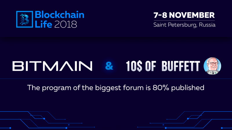 Nedaudz vairāk kā mēnesis ir atlicis līdz galvenajam pasākumam kriptovalūtas pasaulē – globālajam forumam Blockchain Life 2018
