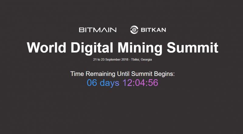World Digital Mining Summit Tbilisi