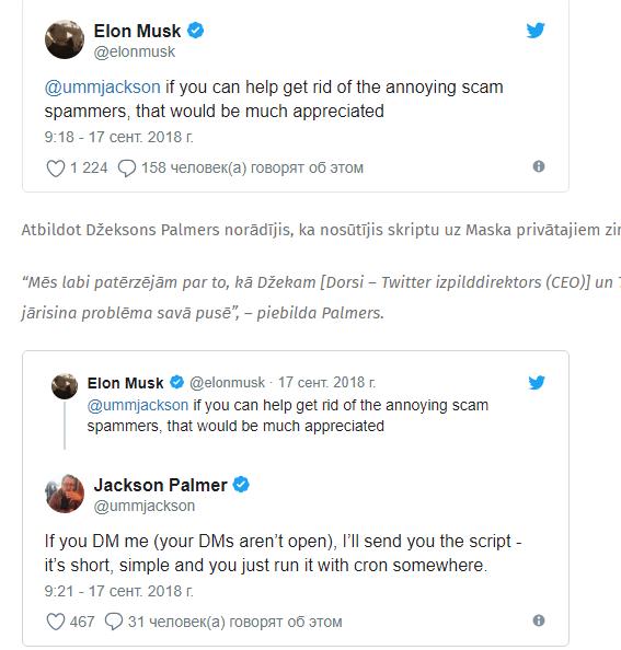 Īlons Masks aicinājis Dogecoin izveidotāju cīnīties ar Twitter krāpniecību