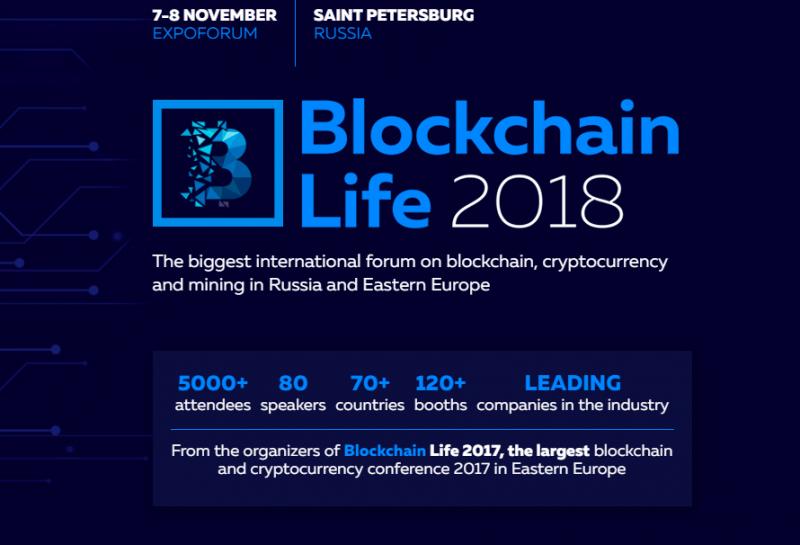 Tirgus līderi uzstāsies Blockchain Life 2018 forumā