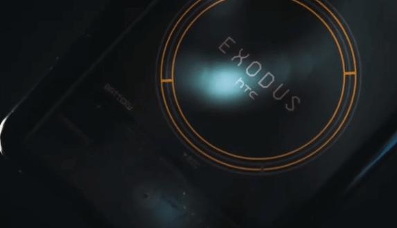 HTC Exodus relīzes datums
