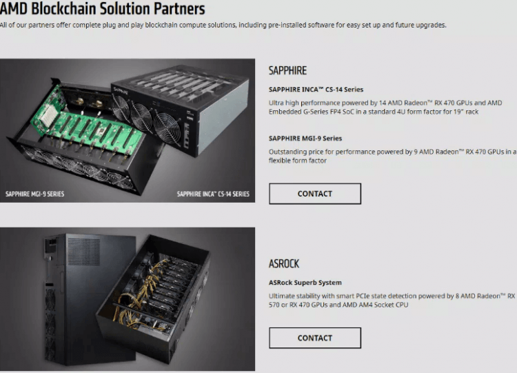 AMD maininga ierīce