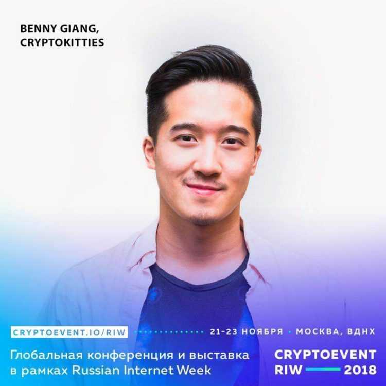 CryptoKitties līdzdibinātājs Benni Džiangs