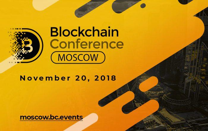 20. novembrī pastāstīs Blockchain Conference Moscow