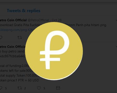 Venecuēlas Augstākā tiesa atzina kriptovalūtu Petro