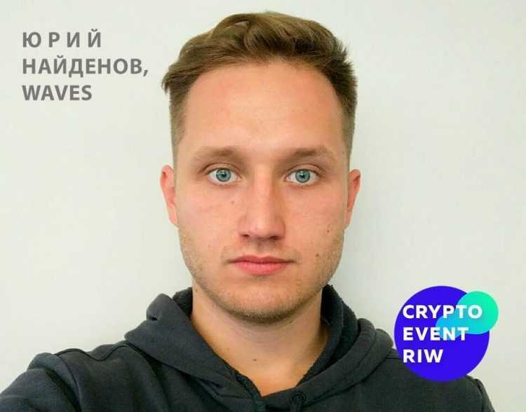 Waves blockchain arhitekts Jurijs Naidenovs