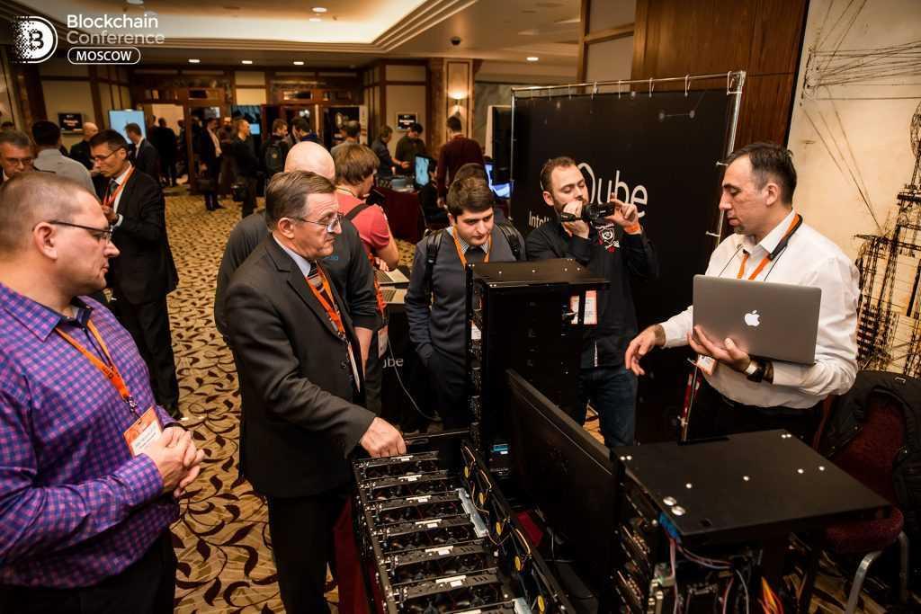 "Blockchain konferenci Maskavā organizēja ""Smile-Expo"""
