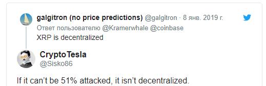 Ja projektam nevar uzbrukt, tad tas ir centralizēts