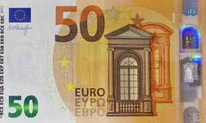 Vai eiro zonas naudas tirgus sabrukums ir neizbēgams
