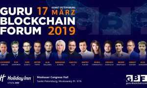 Forums Guru Blockchain 2019
