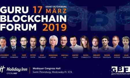 Forums Guru Blockchain 2019