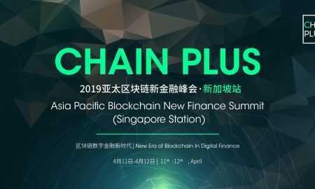 """""""Chain Plus"""" Āzijas blokķēdes tehnoloģijas finanšu samits"""