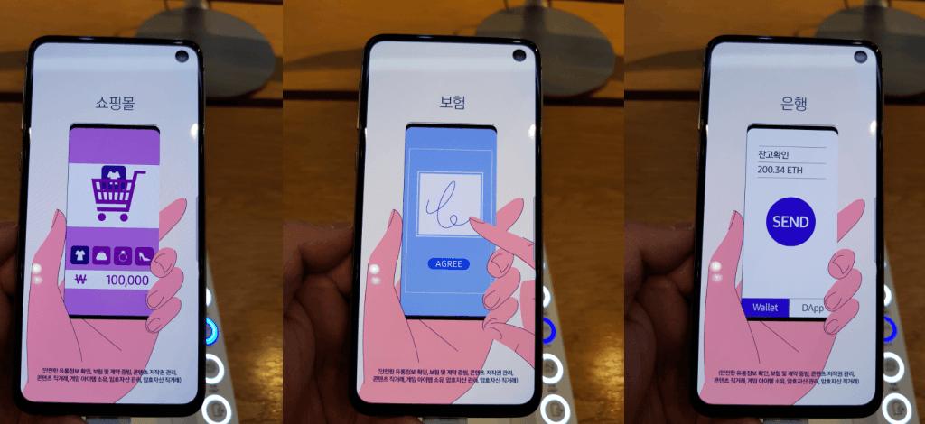 Samsung Galaxy S10 atbalstīs Ethereum un tokenus ERC-20