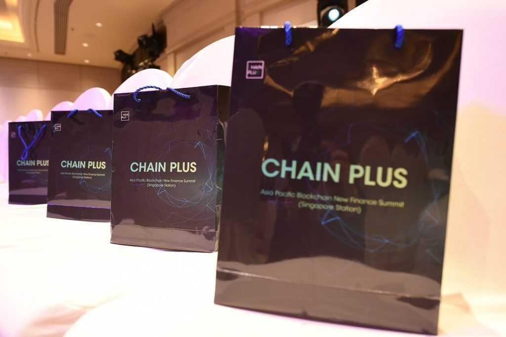 2019 Chain Plus Plus Blockchain Sigapūras samits