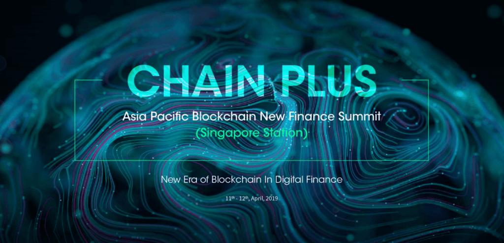 Vēl nav nokavēta iespēja uzzināt daudz vairāk par blokķēdes tehnoloģijas finanšu jomu