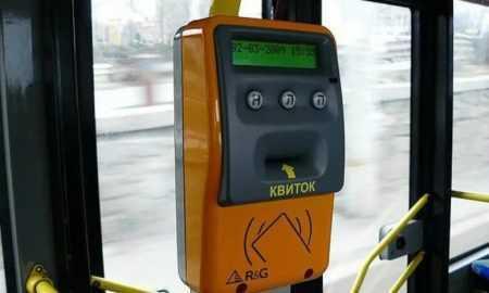 ieviest maksu par braukšanu sabiedriskajā transportā bitkoinos