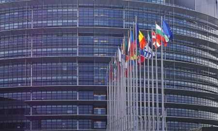 ES pētniecības organizācijas pārskats par fizisko aktīvu tokenizāciju