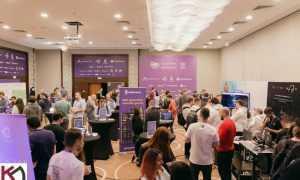 Kriptospēļu konference Minska