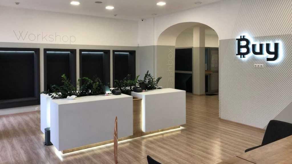 Kriptovalūtu tirdzniecība Kijeva Minska