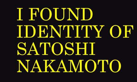 Autortiesību Reģistrācijas birojs nenorāda, ka atzīst Kreigu Raitu kā Satoši Nakomoto