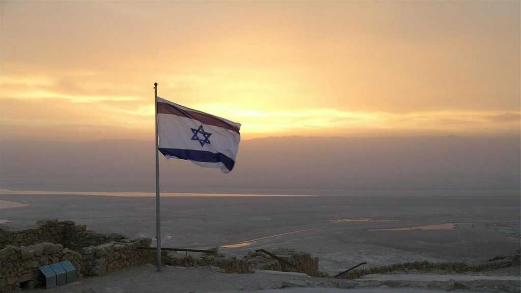Izraēlā tiesa atzinusi bitkoinu par finanšu aktīvu