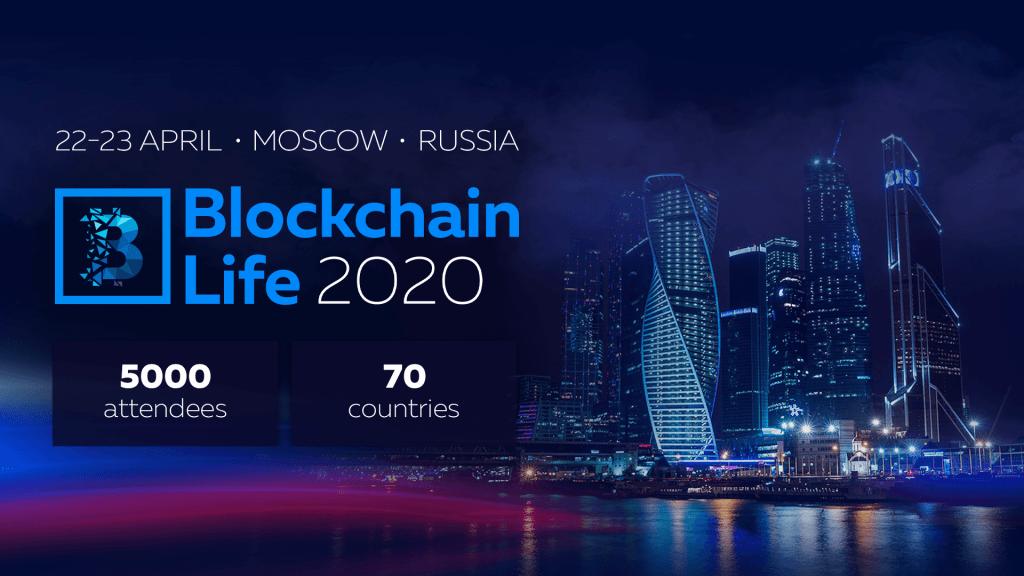 """Piektais starptautiskais """"Blockchain Life 2020"""" forums norisināsies Maskavā"""