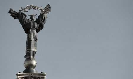 Binance atvērusi kontu Ukrainas bankā