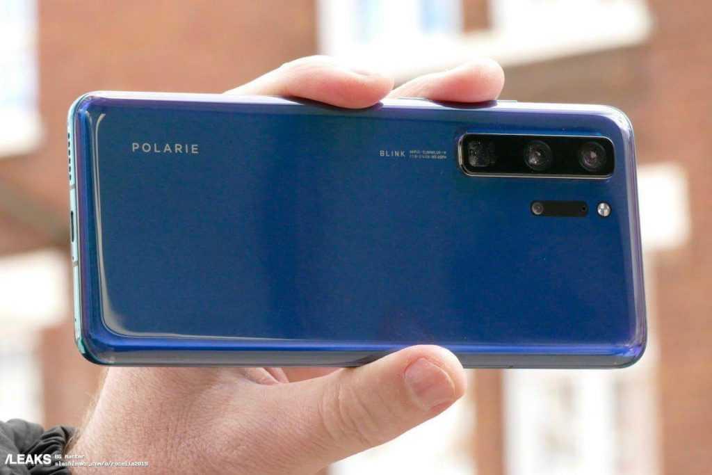 Huawei P40 Pro 2020 gada foto