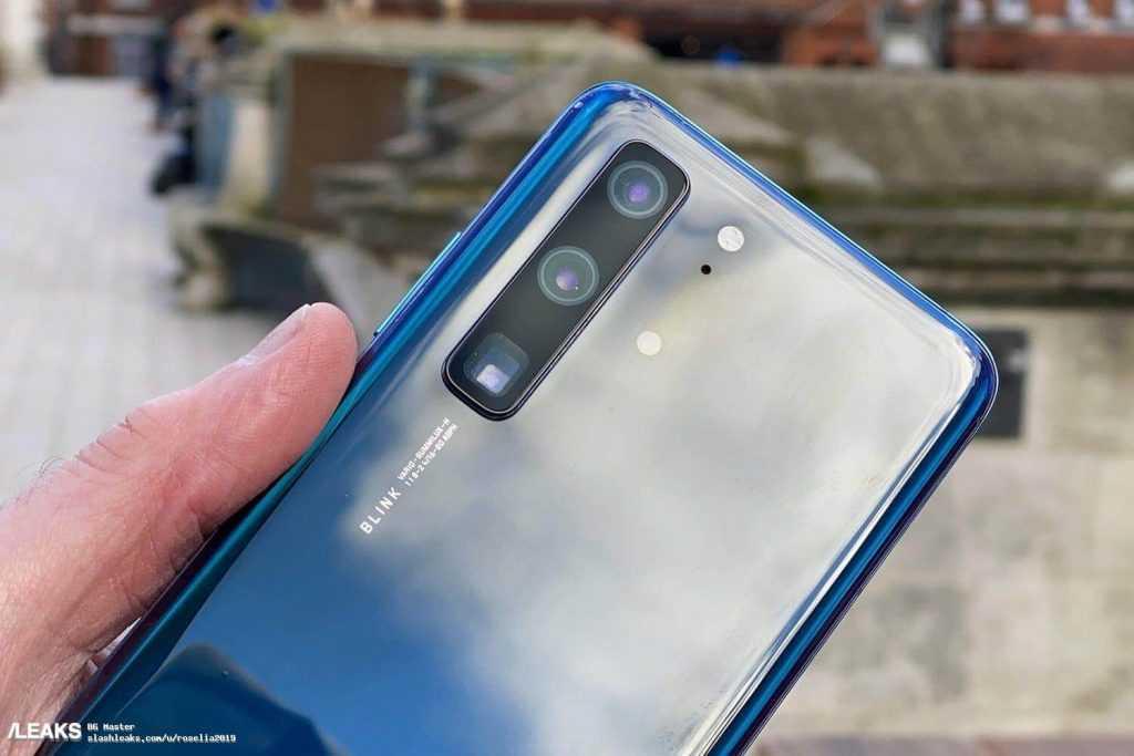 Huawei P40 Pro jaunākās fotogrāfijas
