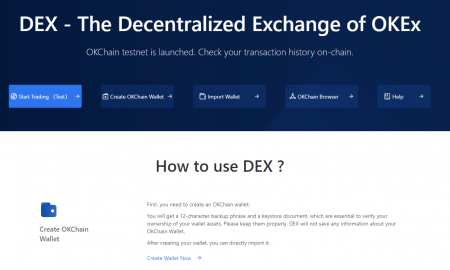OKEx aktivizējusi decentralizētu biržu uz blokķēdes OKChain bāzes