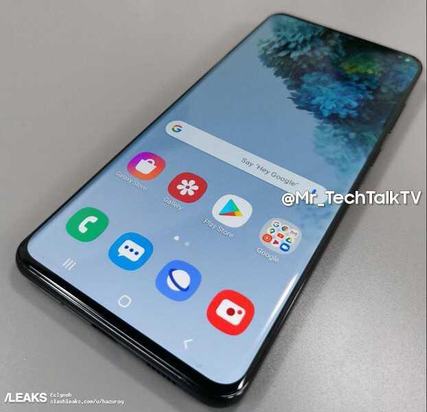 Samsung Galaxy S20 Ultra jaunākās fotogrāfijas