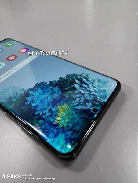 Samsung Galaxy S20 Ultra jaunākā informācija