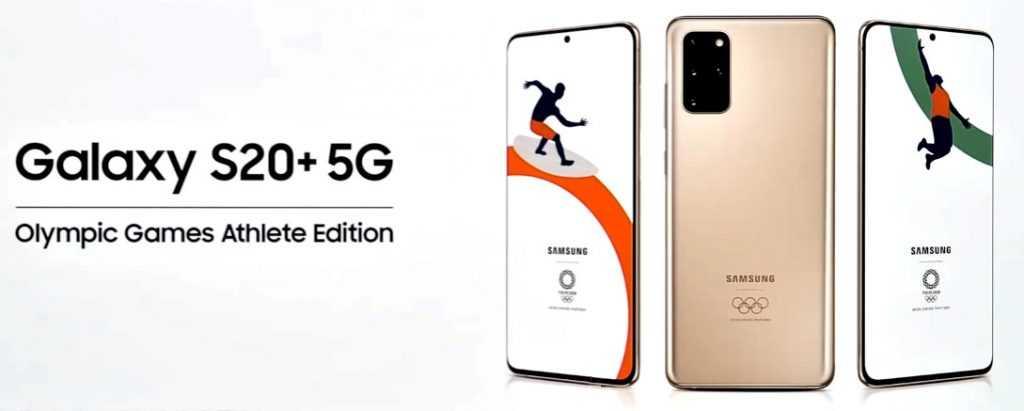Samsung Galaxy S20 + 5G olimpisko spēļu sportistu izdevums