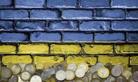 Ukrainas Nacionālā banka gatavojas izdot digitālo grivnu