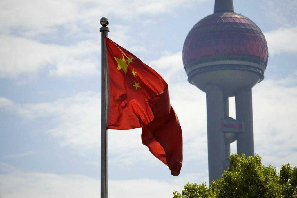 Ķīnas nacionālā kriptovalūta