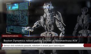 Tehnoloģiju ziņas 2020