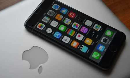 Apple iMesage 2020