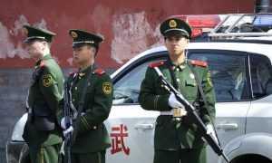 Nelegālais kriptovalūtu mainings Kīnā
