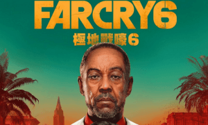 FARCRY 6 izlaišanas datums