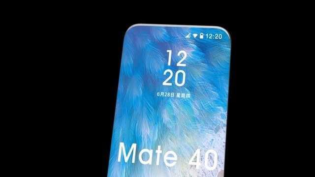 Huawei Mate 40_3